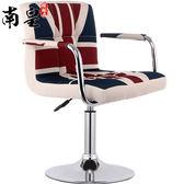 吧台椅子升降椅家用現代簡約酒吧椅美容靠背高腳凳旋轉收銀椅xw(一件免運)