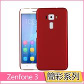 簡彩系列 ASUS Zenfone 3 5.2吋 手機殼 磨砂殼 超薄 保護套 華碩 ZE520KL 糖果色 硬殼 外殼 防摔