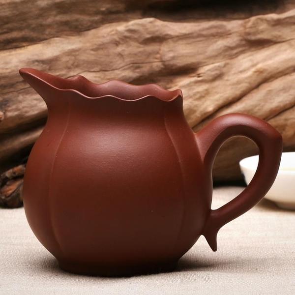 [超豐國際]宜興紫砂杯全手工紫砂壺水杯茶寵茶具茶杯 公道杯1入