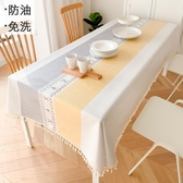 桌布 北歐風桌布防水防油免洗餐桌ins茶幾日式桌布布藝台布棉麻小清新 免運快速出貨