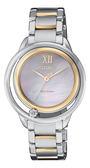 CITIZEN L光動能閃耀晶鑽錶(EW5514-87D)-銀x玫瑰金色/33mm