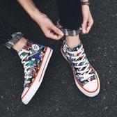 帆布鞋秋季男士帆布鞋男鞋韓版布鞋休閒板鞋百搭中高筒潮流鞋子新品