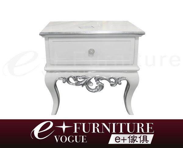 『 e+傢俱 』AB49  柏妮絲 Bernice 新古典床頭櫃 收納櫃 烤漆 / 貼箔 傢俱訂製 實用美觀