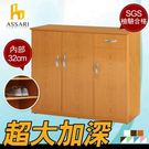 ASSARI-水洗塑鋼三門1抽鞋櫃(寬9...