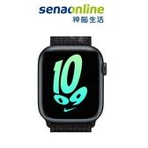 Apple Watch S7 LTE 45mm 午夜鋁金屬-- Anthracite 黑色 Nike 運動型錶帶【預約賣場】