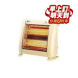 【福利品】柏森牌 石英管電暖器 PS-8628A