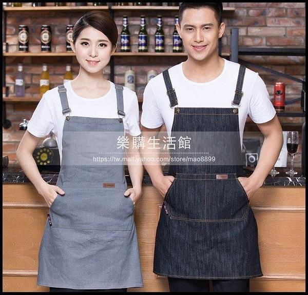 牛仔布圍裙廚師工作服男女服務員韓版時尚咖啡奶茶店工作圍裙LG-882155