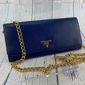 BRAND楓月 PRADA 普拉達 深藍色 金鍊金扣 翻蓋 WOC 斜背包 側背包 鍊包 隨身小包
