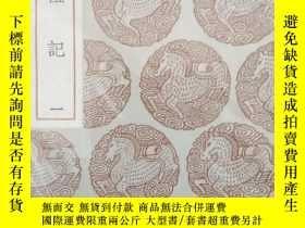 二手書博民逛書店罕見民國叢書集成《讀禮記》二冊全(1025---1026)103