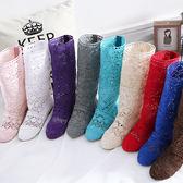 2018夏季七彩糖果色毛線網靴 針織鏤空蕾絲高筒靴子女鞋平底單靴「時尚彩虹屋」