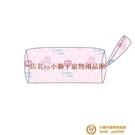 原創草莓小兔筆袋收納ig 可愛大容量初高中防水文具品牌【小獅子】
