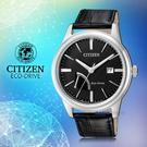 CASIO 手錶專賣店   CITIZEN 星辰 AW7000-07E男錶 光動能 藍寶石水晶鏡面 牛皮錶帶 防水 日期