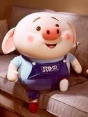 促銷可愛豬小屁公仔小豬玩偶毛絨玩具布娃娃抱枕兒童女生日禮物送女孩LX 宜室家具