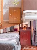 歐奈斯保險櫃家用指紋密碼55cm保險箱隱形小型入牆木制床頭櫃ATF 格蘭小舖