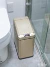 歐本創意自動智能垃圾桶感應式分類家用大客廳廚房衛生間廁所帶蓋 FX1252 【科炫3c】