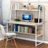 電腦桌檯式桌家用簡約臥室小書桌書架桌組合簡易辦公桌子〖名購居家〗igo
