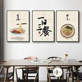單幅 餐廳裝飾壁畫客廳裝飾畫壁畫飯廳畫美食飯店掛畫【君來佳選】