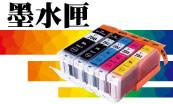 soldcrazy20-fourpics-9142xf4x0173x0104_m.jpg