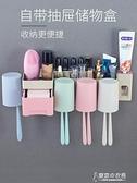 牙刷置物架壁式刷牙杯漱口杯衛生間免打孔掛牆式牙具牙缸收納套裝