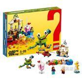 樂高積木樂高經典創意系列10403歡樂世界LEGOClassic積木玩具xw