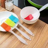 【矽膠油刷】水晶手柄矽膠刷 燒烤刷 耐高溫麵包蛋糕烘焙刷子 廚房工具