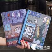 保護套-ipad保護套日系air2創意pro 9.7硅膠mini2/4軟殼網紅5休眠6-奇幻樂園