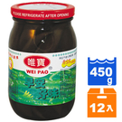 唯寶早安好味剝皮辣椒玻璃罐450g【康鄰...