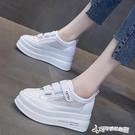 增高鞋-小白鞋女2020夏季新款ins潮時尚百搭透氣魔術貼內增高厚底松糕鞋 Cocoa