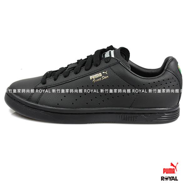 PUMA 新竹皇家 COURT STAR NM 黑色 皮革 運動休閒鞋 男女款.A8699