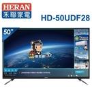 HERAN禾聯【 HD-50UDF28 ...