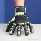 拾嘉手套運動型減震防撞勞保防護手套防滑耐磨防切割手套救援機械