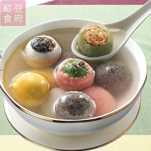 【紅豆食府】 五福開運湯圓