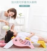 可折疊兒童洗頭躺椅寶寶洗頭椅加大號女小孩洗髮架洗頭床洗頭神器 YXS街頭布衣