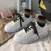 鬆糕鞋板鞋仙女風黑色2021春季泫雅風鬆糕街拍老爹鞋女小個子單鞋運動鞋 嬡孕哺 新品