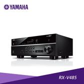 【24期0利率+結帳8x折】山葉 YAMAHA RX-V485 環擴擴大機 5.1 聲道 公司貨
