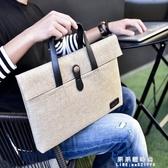 公事包 商務手提包男女通用經典公文包14寸筆記本休閒大容量電腦包蘋果包 果果輕時尚