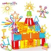 兒童玩具魔術塑料拼插聰明積木棒男孩女孩1-2-3-4-6周歲益智