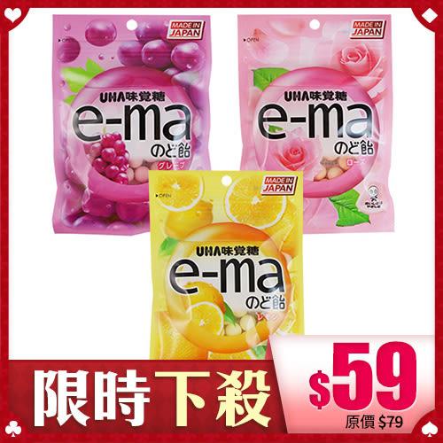 UHA 味覺糖 E-MA喉糖 50g【BG Shop】3款供選