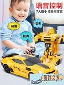 玩具車手勢感應變形遙控汽車充電四驅賽車金剛機器人兒童男孩超大玩具車LX 【風鈴之家】