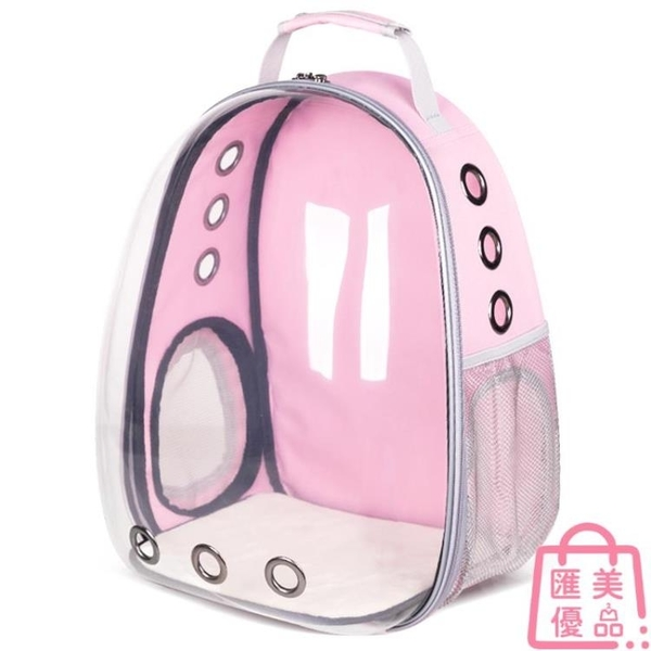 貓包外出籠子便攜太空貓咪艙手提包袋透明寵物後背包【匯美優品】