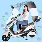 電動摩托車遮雨蓬棚新款電瓶車擋風罩擋雨透明防曬防雨棚傘遮陽傘 創時代YJT