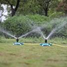 自動灑水器草坪噴水器