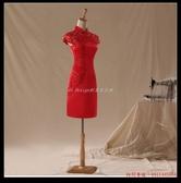(45 Design) 定做 預購7天到貨     紅色改良新娘旗袍晚禮服結婚敬酒服婚禮短款新娘裝