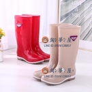 雨鞋女高筒雨靴中筒水靴水鞋防滑膠鞋套鞋高筒雨鞋【淘夢屋】