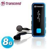 【台中平價鋪】全新 Transcend 創見 MP350 MP3 運動型/音樂播放器 8GB