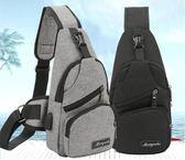 休閒騎行包USB充電運動帆布背包胸包時尚旅行單肩側背包挎包 范思蓮恩