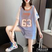 【買一送一】夏季休閒套裝女新款時尚洋氣印花寬鬆運動短褲兩【全館免運】