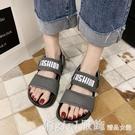 涼鞋 涼鞋2021年新款女韓版休閒運動兩穿型百搭平底沙灘涼拖鞋女夏外穿 618購物節
