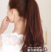 頭髮馬尾女長卷髮綁帶式梨花頭馬尾辮大波浪逼真中長款短款頭髮片 魔方數碼館