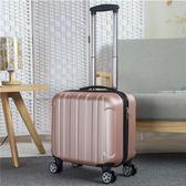 韓版可愛14化妝手提箱子小行李箱男16皮箱18拉桿登機箱女迷你 樂活生活館
